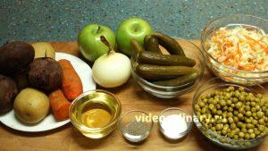 Ингредиенты Винегрет овощной