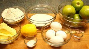Ингредиенты Яблочный торт