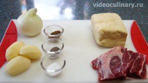 Ингредиенты Пирог из слоёного теста с бараниной