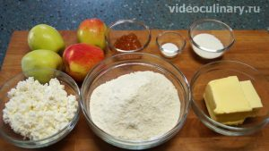 Ингредиенты Булочки с яблочной начинкой