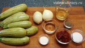 Ингредиенты Икра из кабачков