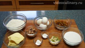 Ингредиенты Кекс по-восточному или султанский пирог