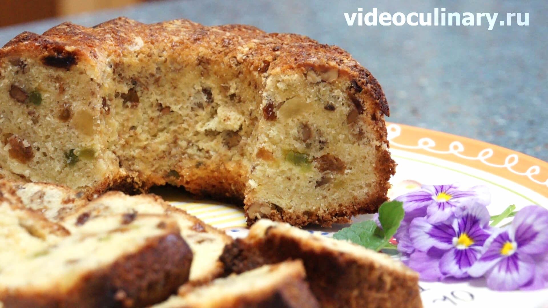 Кекс по-восточному или султанский пирог