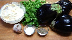 Ингредиенты Салат из запечённых баклажанов с майонезом