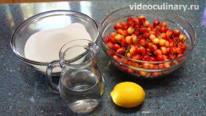 Ингредиенты Варенье из розовой или белой черешни