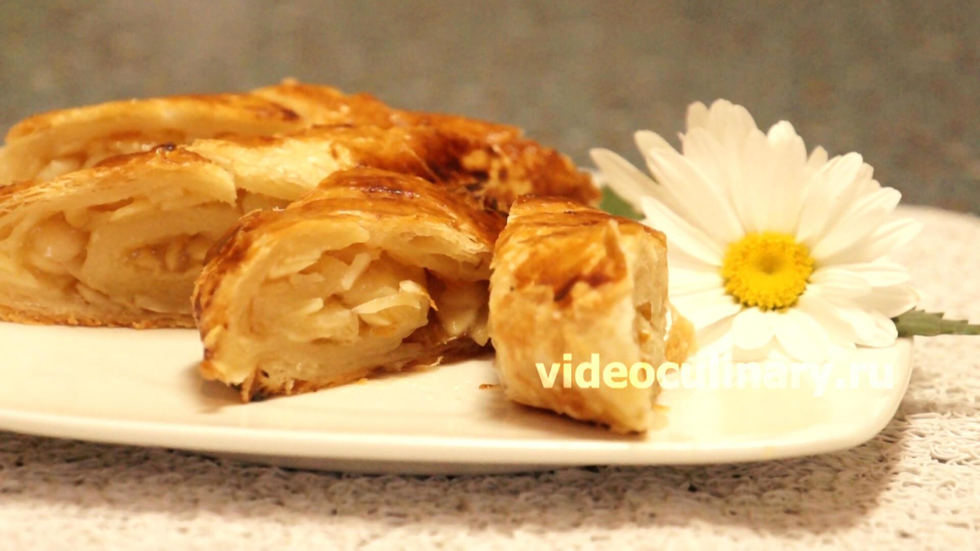 пироги со слоеного теста рецепты с фотографиями