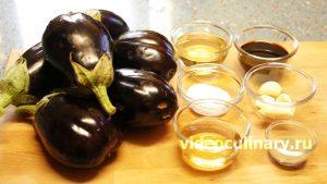 Ингредиенты Адобо из баклажанов