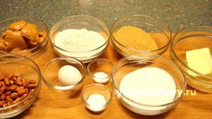 Ингредиенты Арахисовое печенье