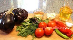 Ингредиенты Баклажаны любимые