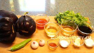 Ингредиенты Баклажаны в пикантном соусе