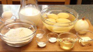 Ингредиенты Блинчики с картошкой с грибным соусом