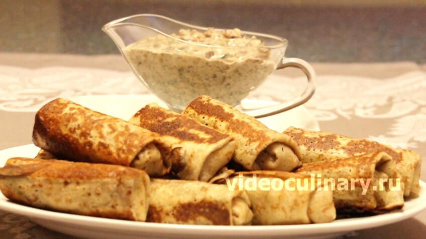 Блинчики с картошкой с грибным соусом