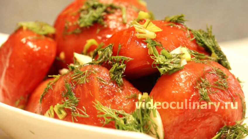 Быстрая засолка помидоров в собственном соку