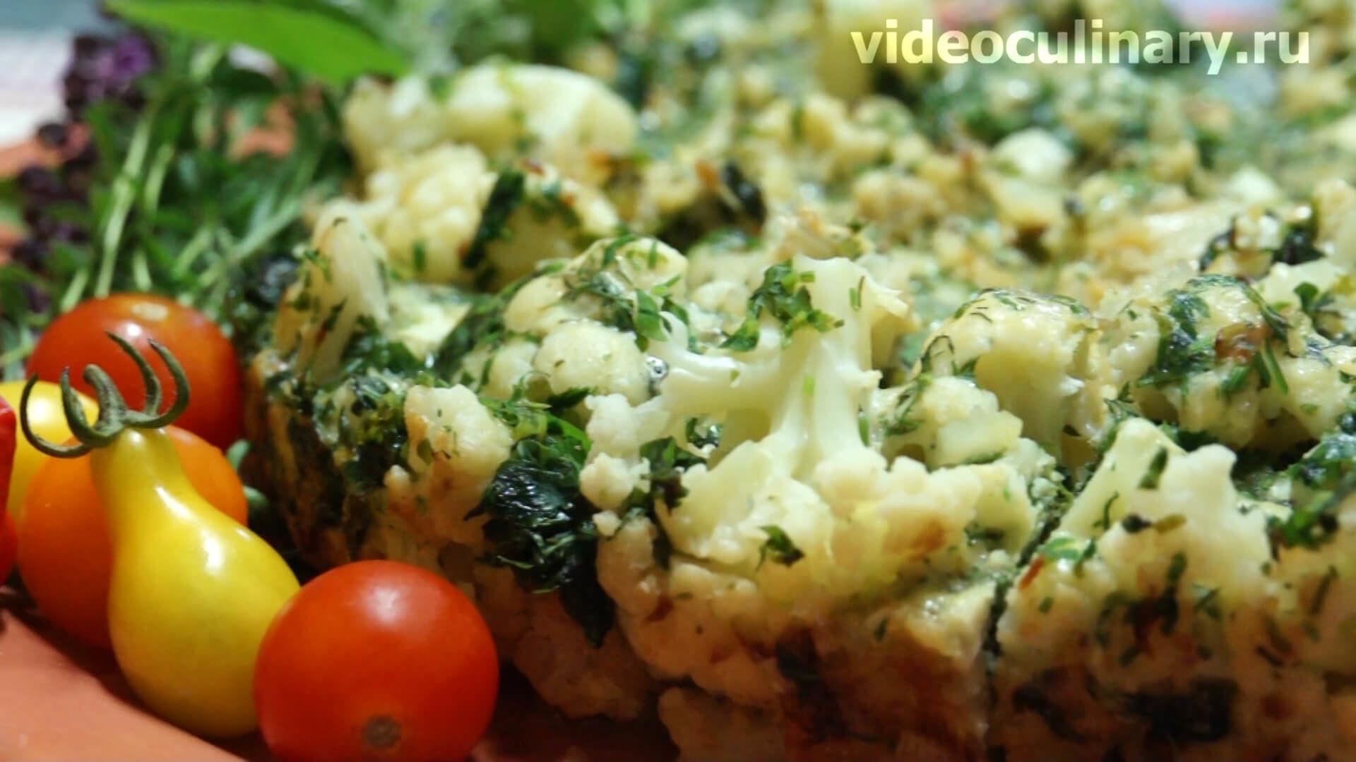 Цветная капуста диетические рецепты с фото