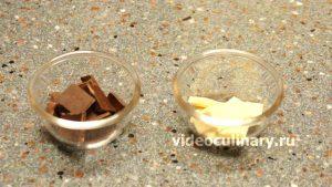 Ингредиенты Шоколадное дерево