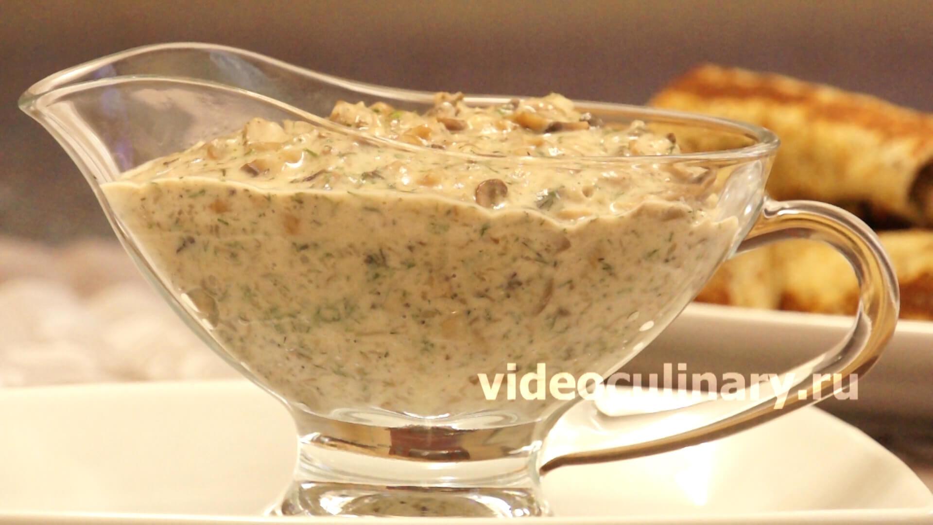Грибной соус пошаговый рецепт