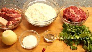 Ингредиенты Хинкали