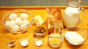 Ингредиенты Хлебный пудинг