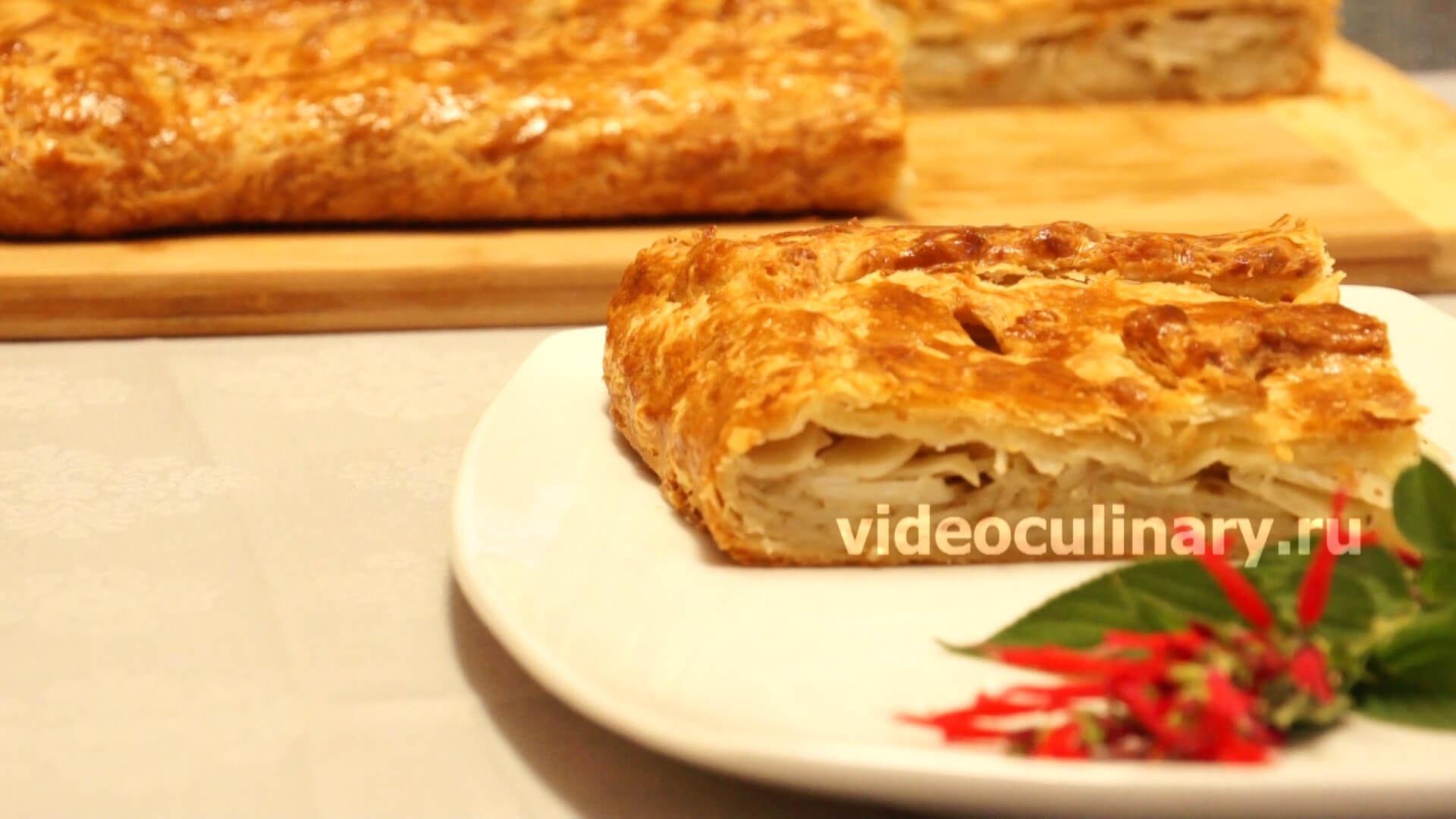 слоеное тесто рецепт приготовления от бабушки эммы рецепт видео