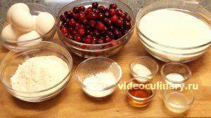 Ингредиенты Клюквенный пирог из бисквитного теста