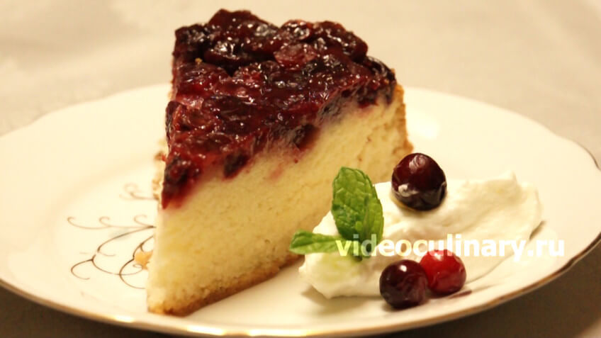 Клюквенный пирог из бисквитного теста