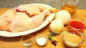 Ингредиенты Куриные окорочка в маринаде