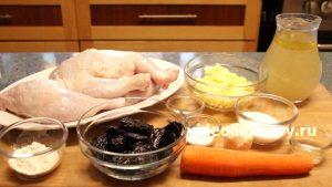 Ингредиенты Курица с соусом из чернослива