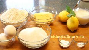 Ингредиенты Лимонный кекс