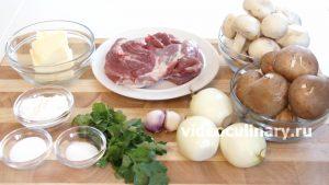 Ингредиенты Мясной суп с грибами