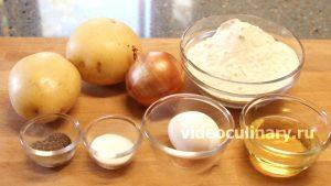 Ингредиенты Пельмени с картофелем (Картошкали чучвара)