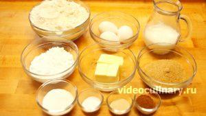 Ингредиенты Плюшки Улитки