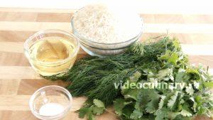 Ингредиенты Рассыпчатый рис с зеленью