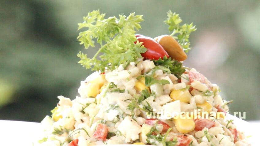 salat-berlin_final