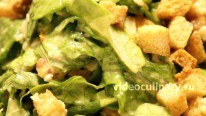 salat-cesar_4
