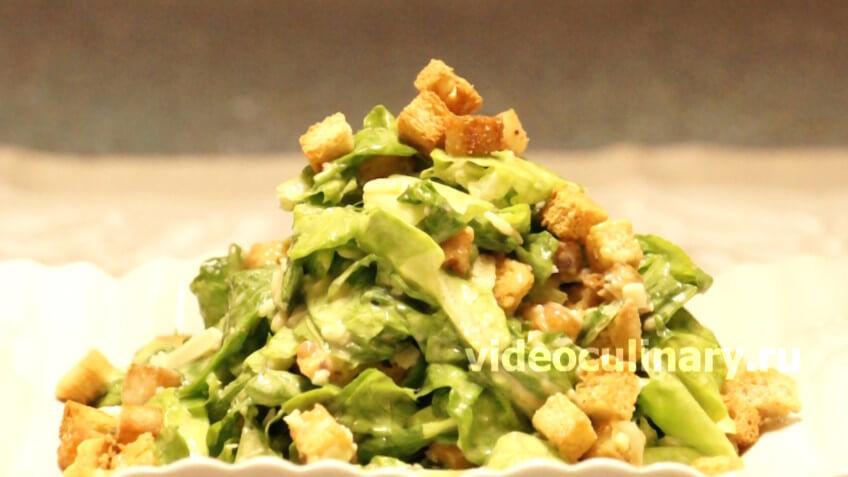 salat-cesar_final
