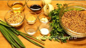 Ингредиенты Салат из чечевицы