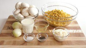 Ингредиенты Салат из кукурузы с грибами