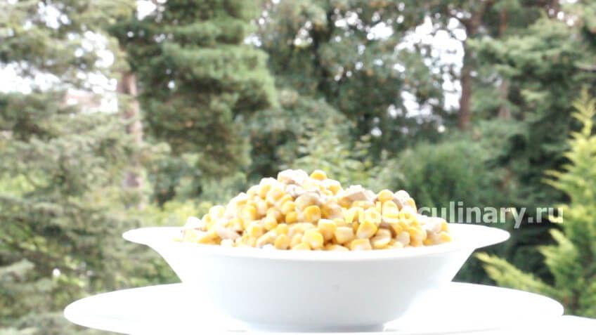 Салат из кукурузы с грибами