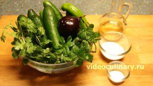 Ингредиенты Пикантный салат из огурцов