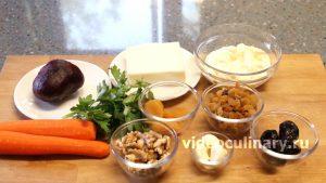 Ингредиенты Салат Праздничный