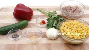Ингредиенты Салат Пикантный с тунцом