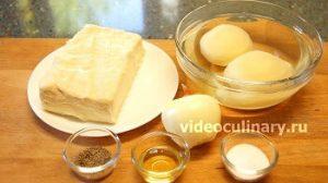 Ингредиенты Самса слоёная с картофелем, жаренная во фритюре