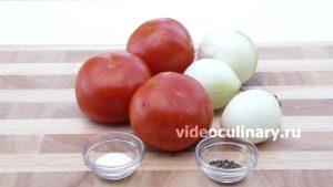 Ингредиенты Шакароб ( Аччик-чучук)