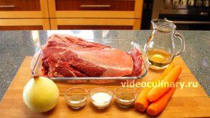 Ингредиенты Сочная говядина