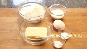 Ингредиенты Песочное тесто на раз-два-три
