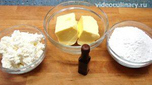 Ингредиенты Творожный масляный крем