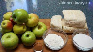Ингредиенты Яблочный пирог из слоёного теста