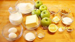 Ингредиенты Яблочный пирог из дрожжевого слоеного теста