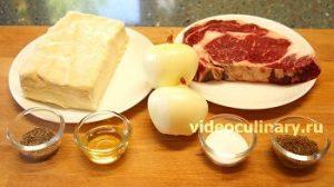 Ингредиенты Жареная слоеная самса с мясом