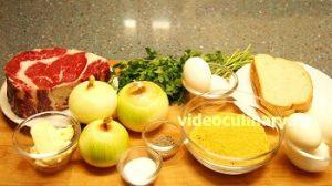 Ингредиенты Зразы мясные рубленые
